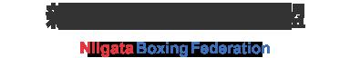 新潟県ボクシング連盟